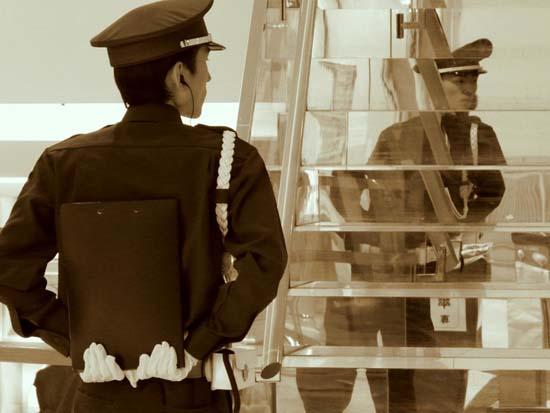 Iniciativa Para La Modernación Y Unificación De La Uniformidad De L@s Vigilantes
